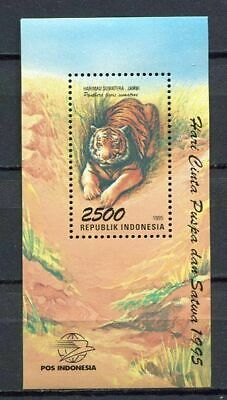 38381) INDONESIA 1995 MNH** Tiger s/s