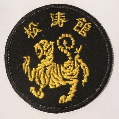 """Shotokan Patch Embroidery Martial Arts - 4"""" x 4"""" - New"""