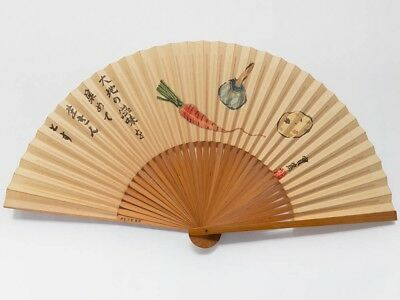Unused Vintage Japanese 'Sensu' Folding Fan Miyako Yofukuten: SeptD