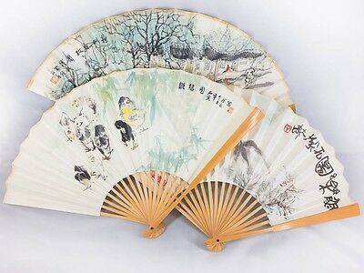 Set of Three Vintage 1980's Chinese Folding Fans Defunct China Xinjiang Airlines