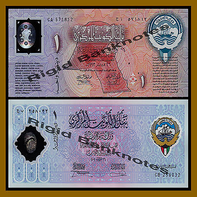 KUWAIT 1 DINAR GCC CS2 2001 PIGEON POLYMER COMMEMORATIVE UNC GULF NOTE FOLDER