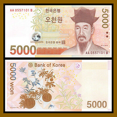 South Korea 5000 (5,000) Won, ND 2006 P-55 Unc