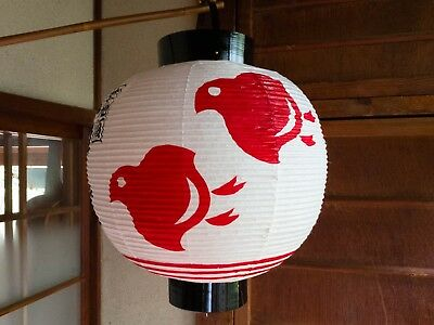 Real 'Chodori' Chochin Lantern from Kyoto's Iconic Pontocho Geisha District