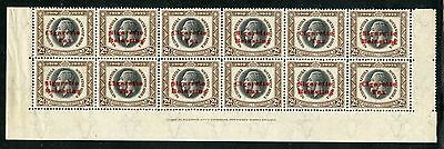 Weeda Southwest Africa Revenue Cigarette Tax #9 MNH lower margin block CV ₤600++
