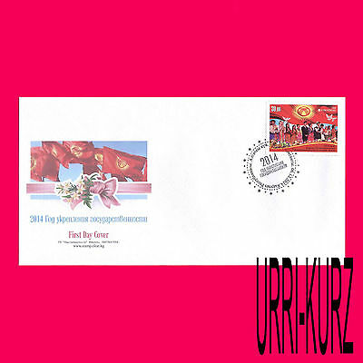 KYRGYZSTAN 2014 Year of Statehood of Kyrgyzstan Flag FDC