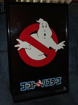 GHOSTBUSTERS - Very Rare Japanese Poster - From Japan - Bill Murray