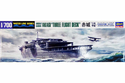 "Aircraft Carrier Akagi ""Three Flight Deck"" Hasegawa Kit 1:700 HGS220 Model"