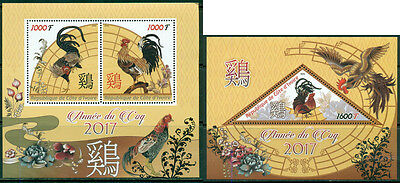 Lunar Year of Rooster 2017 China Art Ivory Coast MNH stamps set