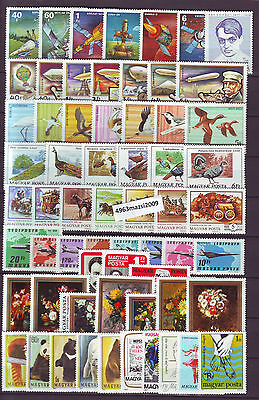 Hungary 1977. Complete year unit, 71 stamps and 7 S/S MNH