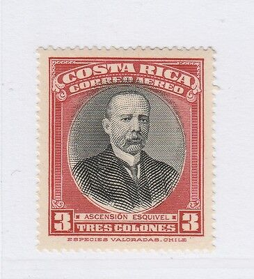 A2P50 COSTA RICA AIR POST STAMP 1947 3col MH*