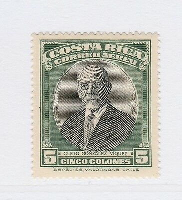 A2P50 COSTA RICA AIR POST STAMP 1947 5col MH*