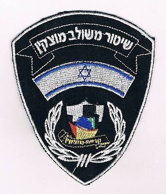 Israel Police Patch Urban Policing Kiryat Motzkin City Very Rare New Patch