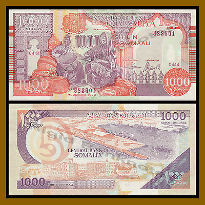 Somalia 1000 (1,000) Shillings (Shilin), 1990 P-37a Law Of 1990 Uncirculated