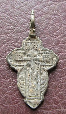 Antique Artifact > 18th-19th C Bronze Russian Orthodox Baptism Cross AA40-8