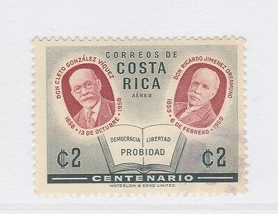 A2P51 COSTA RICA AIR POST STAMP 1959 2col USED