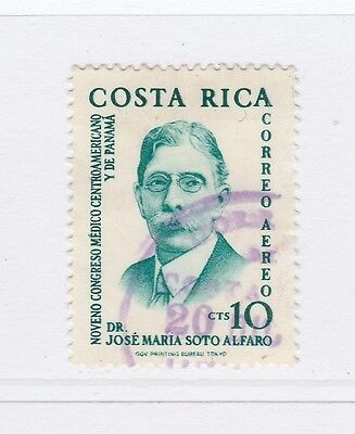 A2P51 COSTA RICA AIR POST STAMP 1961 10c USED