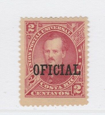 A2P51 COSTA RICA OFFICIAL STAMP 1886 OPTD 2c MINT NO GUM