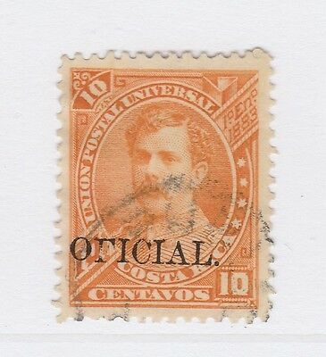A2P51 COSTA RICA OFFICIAL STAMP 1887 OPTD 10c USED