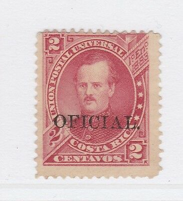 A2P51 COSTA RICA OFFICIAL STAMP 1887 OPTD 2c MINT NO GUM