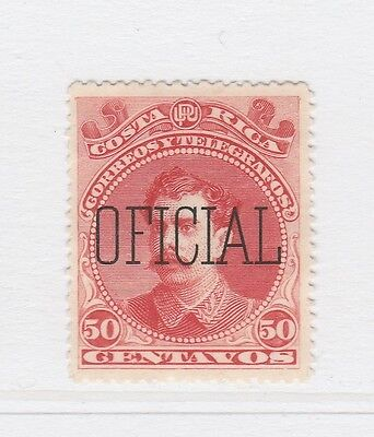 A2P51 COSTA RICA OFFICIAL STAMP 1889 OPTD 50c MINT NO GUM