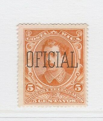 A2P51 COSTA RICA OFFICIAL STAMP 1889 OPTD 5c MINT NO GUM