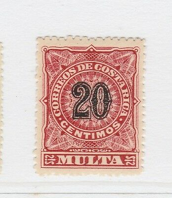 A2P51 COSTA RICA POSTAGE DUE STAMP 1903 20c MH*