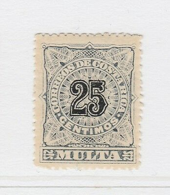 A2P51 COSTA RICA POSTAGE DUE STAMP 1903 25c MH*