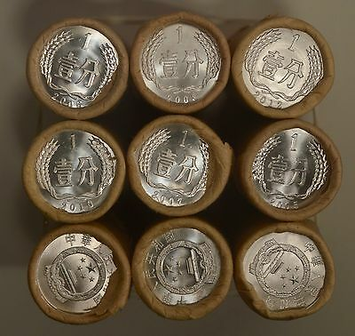 China 1 FEN - set of 9 consecutive coins 2005-2013 UNCIRCULATED