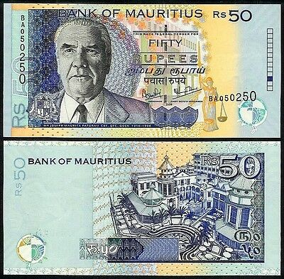 MAURITIUS 50 RUPEES 2006 P50d UNCIRCULATED