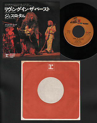 """7"""" Jethro Tull Living In The Past / Christmas Song Original Japan 1972 Reprise"""