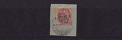 Syria - 1920 'O.M.F. Syrie' 50c on 2c - CENTIMES MISSING - SEE NOTES