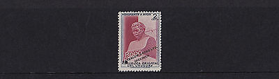 Uruguay - 1948 Rodo Monument 2c Perforated Proof - SEE NOTES