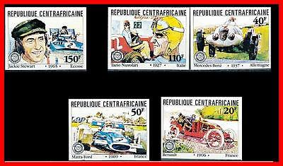 CENTRAL AFRICA 1981 AUTOMOBILES RALLY CARS imperforated  SC#470-74 MNH