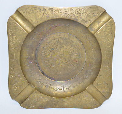 Brass Ashtray Square Vintage Large Flowers Design