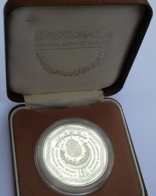 1987 Kuwait Commemorative Coin Medal 5th Islamic Summit Conference Ultra Rare