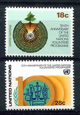 United Nations New York  1981 Volunteers Programme MNH