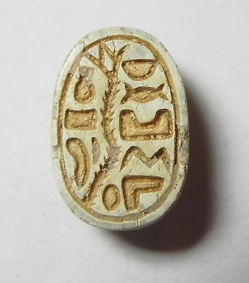 Zurqieh -Af837- Ancient Egypt ,2Nd Intermediate Stone Scarab. 1782 - 1570 B.c