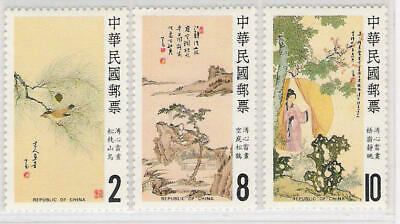 Taiwan Stamp(2533-2535)-1986-特232(500)-Chinese Paintings by Pu Hsin–yu -StampS
