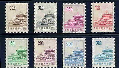 Taiwan Stamps(1538-1545)-1968-常91(181) Chungshan Building Stamps-MNH