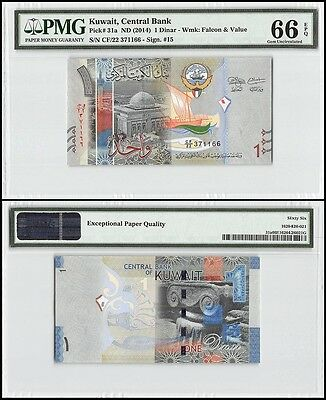 Kuwait 1 Dinar, ND 2014, P-31a, UNC, Falcon & Value, PMG 66 EPQ