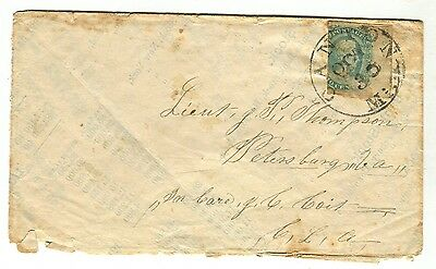 CANTON Mi OCT 30 (1863) CSA #11 on pre-printed adversity cover to Petersburg VA