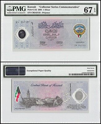 Kuwait 1 Dinar, 2001,P-CS2,UNC,Polymer,Collector Series Commemorative,PMG 67 EPQ