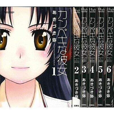 The Perfect Girlfriend Vol.1-6 Comics Complete Set Japan Comic F/S