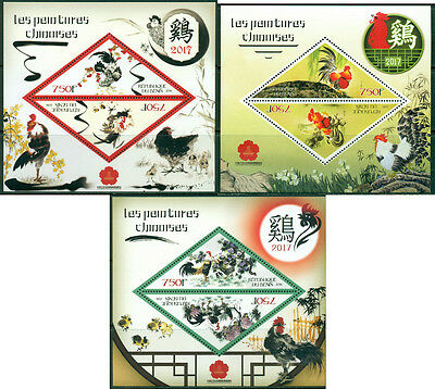 Year of Rooster 2017 China Zodiac Art Traditional Paintings Benin MNH stamps set
