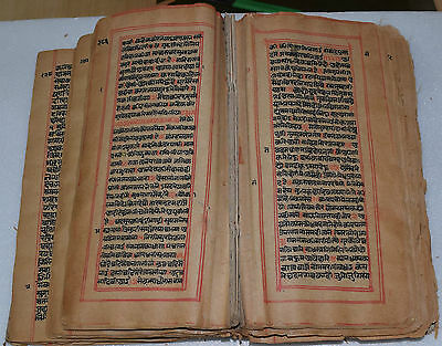 India Vintage  Manuscript /religious Native / Punjabi /sikh Language Book