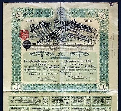 "1911 China: Pekin Syndicate Limited, Share Warrant - with rare ""Endorsement"""