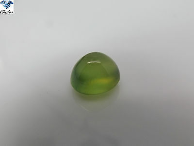 1x Prehnit - Oval Cabochon 10,0x8,8x7,2mm 4,95ct. (1999D)
