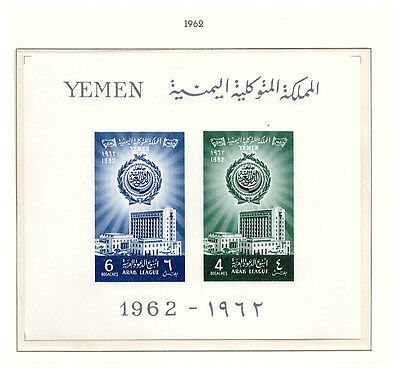 s11597) YEMEN MNH** 1962, Arab League s/s