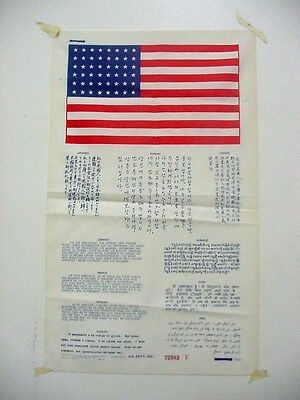 Usaf Pilot Blood Chit -1951 Far East