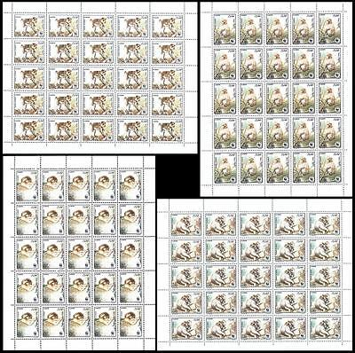 Algeria WWF Barbary Macaque 4 Full Sheets of 25 stamps SG#989/92 SC#872-75